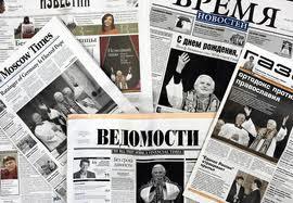 Поздравление губернатора Краснодарского края с Днем российской печати