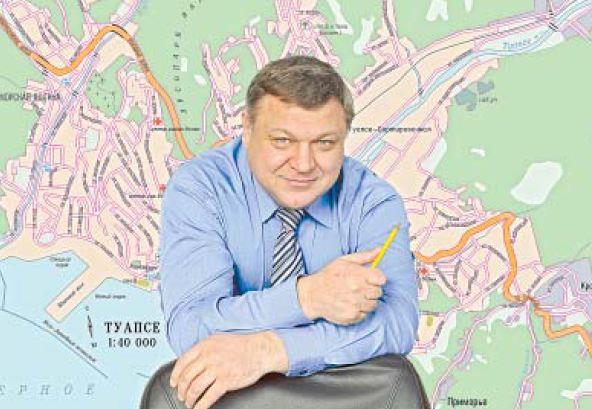 Планы развития Туапсинского района