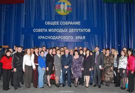 1700 молодых депутатов на Кубани помогают своим избирателям