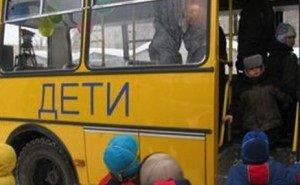 В Калмыкии введены ограничения на перевозку детей