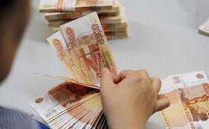 МСБ Адыгеи поддержат на 209 млн рублей