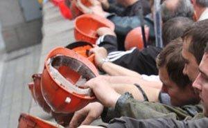 Как власти Ростовской области намерены рассчитываться с шахтёрами