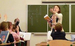 В Адыгее заняты проблемой обеспечения школ учителями-предметниками