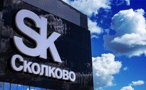 На стартап-туре «Сколково» в Астрахани отобрано 9 проектов