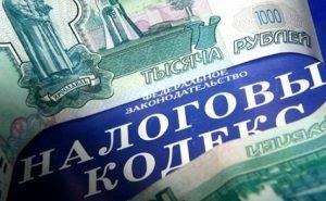 Южные регионы России хотят скорректировать налоговую политику