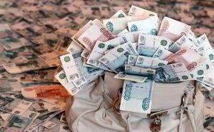 В Волгограде произошло ограбление года