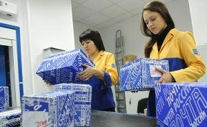 У реки Дон в камышах кто-то выпотрошил посылки «Почты России»