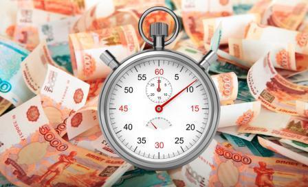 Получение кредитов: как это сделать легко?