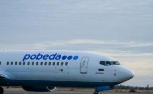 Пассажирка вынужденно «посадила» «Boeing-737» в Волгограде