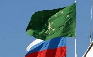 Главу Адыгеи будут выбирать из трёх кандидатов