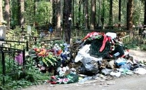 Кто должен убирать мусор с кладбищ?