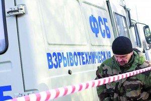 Волгоградцев предупредили о массовых заложенных бомбах