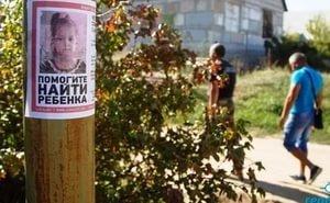 В Калаче-на-Дону похоронили 5-летнюю Соню Четвертнову
