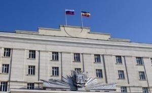 Закон о статусе донской столицы может быть принят в 2018 году