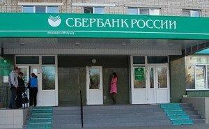 В Ростовской области средь бела дня ограбили банк