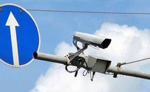 За нарушителями в Астрахани будут следить «умные» камеры