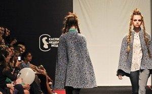 Астраханские дизайнеры покоряют мир