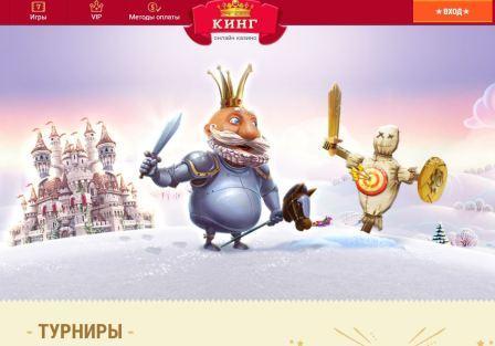 Слотокинг - казино для жителей Украины