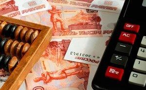 Жители Ростовской области задолжали 4,6 млрд рублей налогов