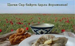 Калмыкия отметила приход весны праздником Цаган Сар