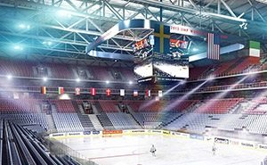 В Элисте предложили два варианта строительства ледовой арены