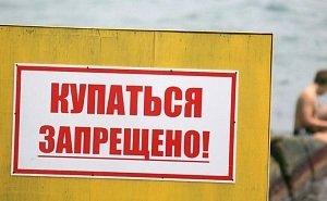 В водоёмах Калмыкии можно подцепить инфекцию