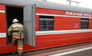На тушение пожара в Астрахани пригнали целый пожарный поезд