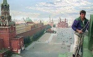 Ростов-на-Дону попал в ТОП-10 поставщиков рабочей силы в Москву