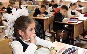 Власти Адыгеи увеличили расходы на образование