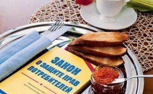 Ростовская область сохранила лидерство в России по защите прав потребителей