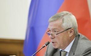 Губернатор Ростовской области назвал самые важные проблемы региона