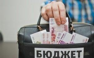 В Адыгее вновь принят дефицитный бюджет
