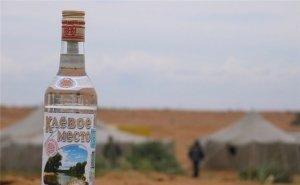 Астраханский ликёро-водочный завод стал объектом культурного наследия
