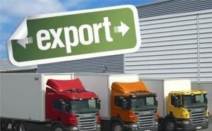 В Калмыкии откроется Центр поддержки экспорта