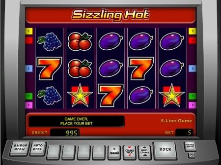 игровые автоматы бесплатно без регистрации Вулкан