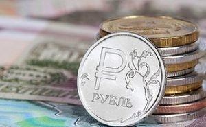 Калмыкия получит 8 млрд рублей на реализацию нацпроектов