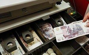 Волгоградцы смогут снимать наличные не только в банкоматах