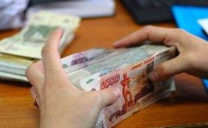 В Калмыкии с личных счетов детей-инвалидов исчезло 2 млн рублей