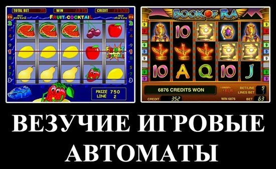 Вулкан казино онлайн бесплатно