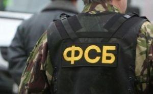 В Москве задержан подозреваемый в организации покушения на губернатора Бочарова