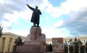 В Волгограде отреставрируют памятник Ленину