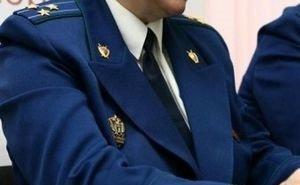 В прокуратуре Калмыкии рассказали о переформатировании деятельности