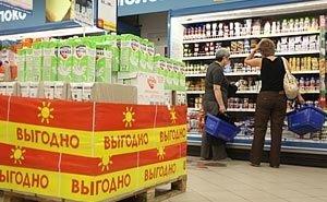 Покупку акционных продуктов жителями Ростовской области объясняют привычкой