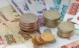 На развитие соцпроектов Астраханская область направляет свыше 13 млрд рублей