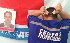 В Москве врачи вышли на митинг в поддержку астраханского психиатра