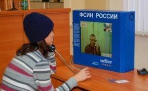 Заключённые в Ростовской области могут общаться с родными по видеосвязи