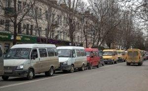 Маршрутчики Астрахани ввели «вечерний тариф»