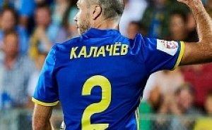 Тимофей Калачёв вернулся в ФК «Ростов»