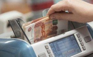 Волгоградцы накопили в банках 282 млрд рублей