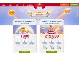 Привлекательность казино интернет Слотокинг доказана временем